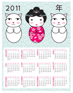 Kokeshi Calendar